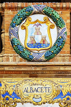 Coat of arms of Albacete at the Palacio de Espana, Seville, Andalusia, Spain
