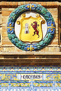 Coat of arms of Cacares at Palacio de Espana, Seville, Andalusia, Spain