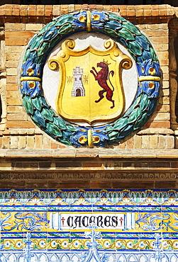 Coat of arms of Cacares at Palacio de Espana, Seville, Andalusia, Spain
