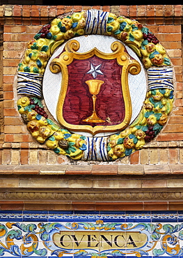 Coat of arms of Cuenca at the Palacio de Espana, Seville, Andalusia, Spain