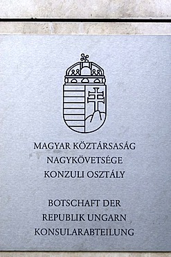 Sign of the Embassy of Hungary, Berlin, Germany
