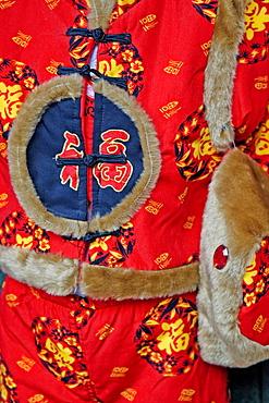 Chinese children's fashion ware
