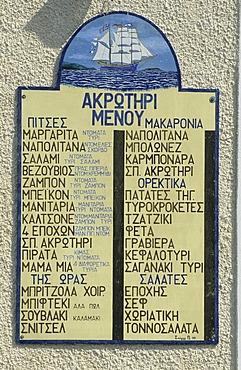 Hand painted greek menue on a wall, Poros island, saronian islands, Greece