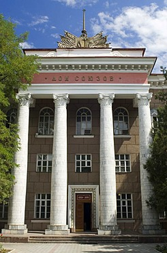 Classical building in Bishkek (Frunse), Kyrgyzstan