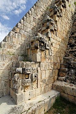 Piramide del Adivino, pyramid of the magician, Maya archeological site Uxmal, Yucatan, Mexico
