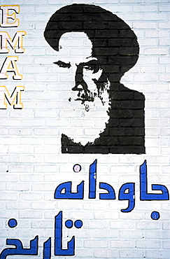 Wall painting of Ayatollah Chomeini, Iran