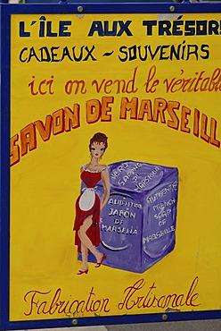 Traditional soap, Marseille, Provence-Alpes-Cote d'Azur, France
