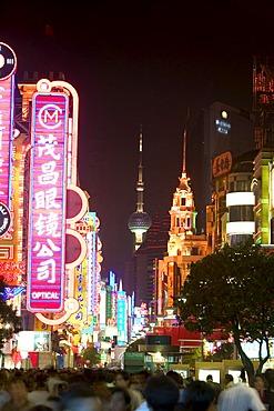 View on the Nanjing Lu at night, Shanghai, China, Asia