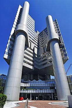 Hypo-Hochhaus, administrative building of the HypoVereinsbank bank, Mittlerer Ring, Arabellapark, Bogenhausen, Munich, Bavaria, Germany, Europe