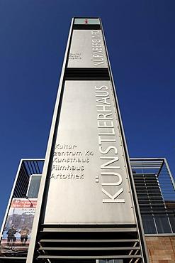 Information column of the K4 front building, KunstKulturQuartier, Koenigstrasse 93, Nuremberg, Middle Franconia, Bavaria, Germany, Europe