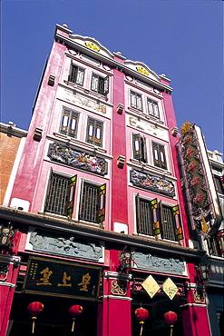 Traditional building on Xiajiu Street, Guangzhou, Guangdong Province, China, Asia