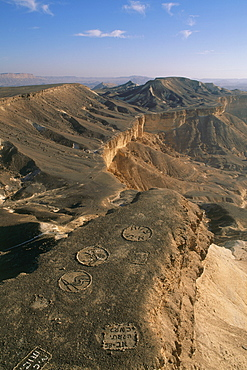 Aerial photograph of mount Katum also known as the Unit's mount in the Ramon crater, Israel