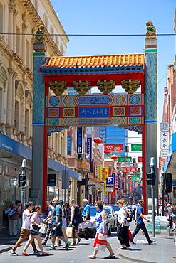 Entrance to Chinatown, Melbourne, Victoria, Australia, Pacific