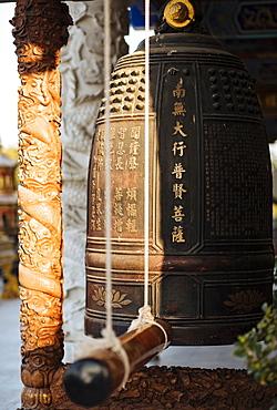 Jin Taw Yan Chinese Temple, Mandalay, Mandalay Region, Myanmar (Burma), Asia