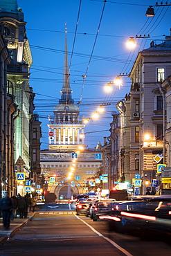 Exterior of Admiralteystvo Building, St. Petersburg, Leningrad Oblast, Russia, Europe