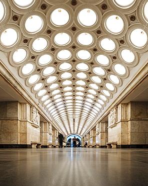 Interior of Elektrozavodskaya Metro Station, Moscow, Moscow Oblast, Russia, Europe
