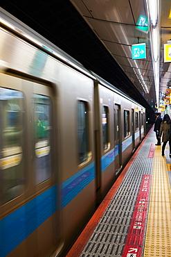 Subway train station, Tokyo, Japan, Asia