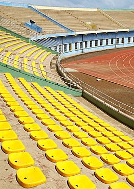 Amahoro Stadium is a multi-purpose stadium in Kigali City, Rwanda. It is currently used mostly for football matches. Kigali, Rwanda, East Africa